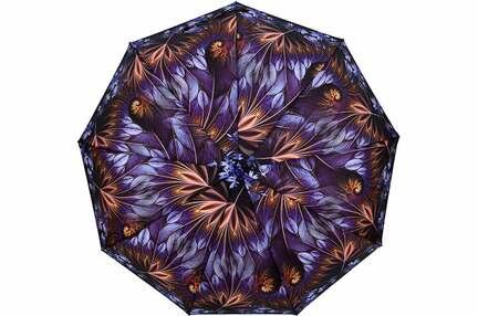 Женский зонт Lantana ( полный автомат ) арт. 749-04