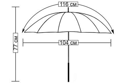 Женский зонт Maydu ( механика ) арт. 5002-01