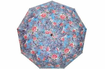 Женский зонт Parachase ( полный автомат ) арт. 1717-03