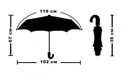 Мужской зонт Parachase ( полный автомат ) арт. 3214-02