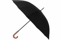 Мужской зонт Parachase ( полуавтомат ) арт. G2-01