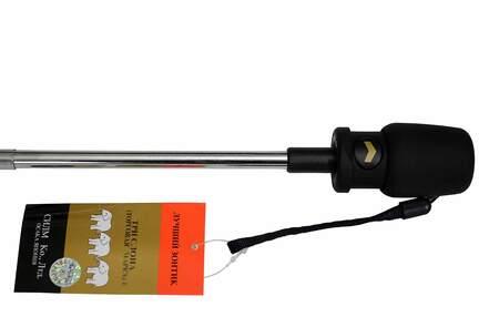 Женский зонт Три Слона ( полный автомат ) арт. 101K/AC-02
