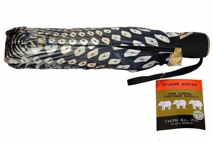Женский зонт Три Слона ( полный автомат ) арт. 140-03